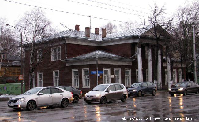 Вологда/1413032_IMG_4946 (650x399, 151Kb)