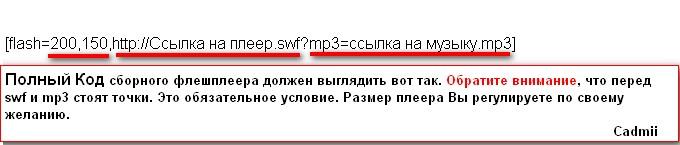 4264148_ (680x145, 32Kb)