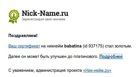 Снимок экрана от 2014-02-02 17:00:15 (470x266, 28Kb)