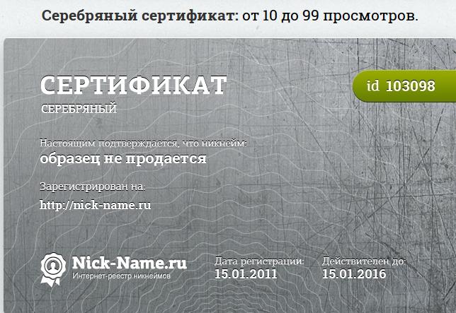 Снимок экрана от 2014-02-02 17:04:05 (644x443, 387Kb)