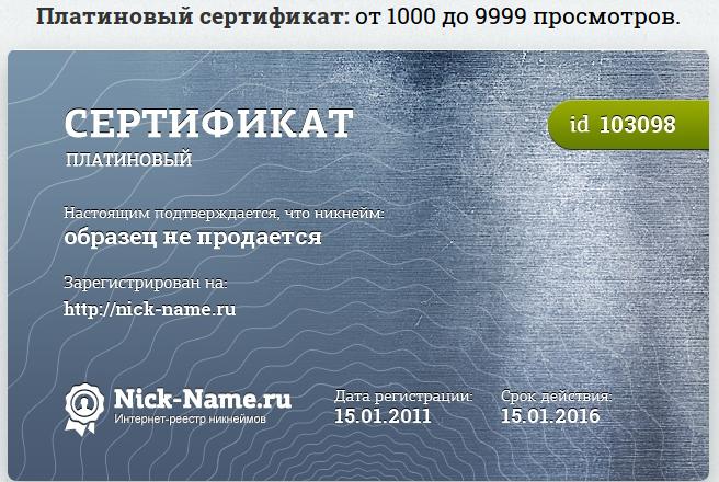 Снимок экрана от 2014-02-02 17:04:47 (656x440, 466Kb)