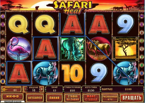 avtomat_safari_heat_safari (500x354, 174Kb)
