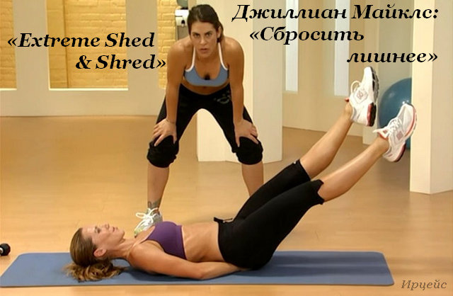 3720816_Jillian_Michaels43 (640x418, 60Kb)