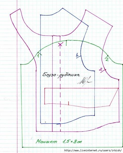 гоц 50 см блуза рубашка (515x640, 180Kb)