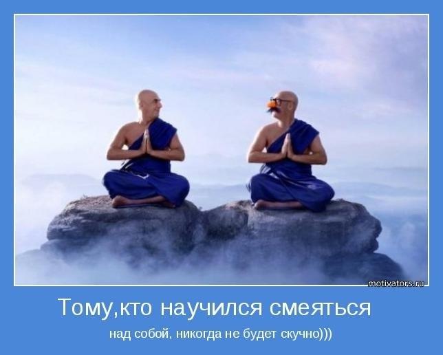 1389467031_www.radionetplus.ru-3 (644x516, 108Kb)
