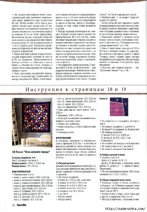 img052 (486x700, 324Kb)