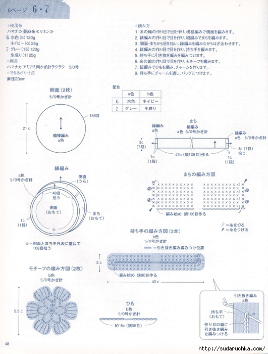 00050 (531x700, 252Kb)