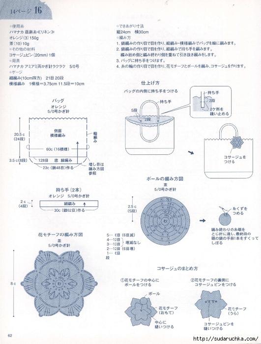 00064 (531x700, 262Kb)
