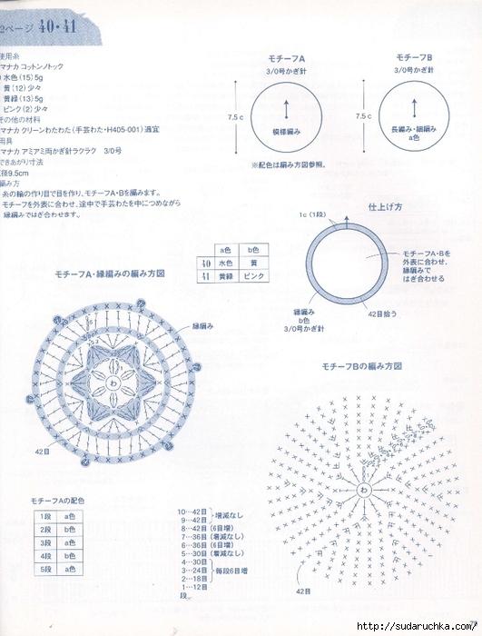 00081 (531x700, 255Kb)