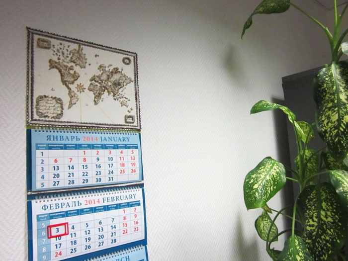 17 Календарик-карта (700x525, 245Kb)