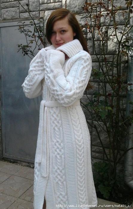 Ирландский пуловер с доставкой
