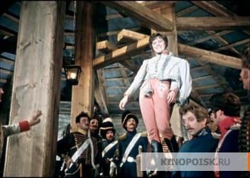 kinopoisk.ru-Gusarskaya-ballada-778609 (352x251, 33Kb)