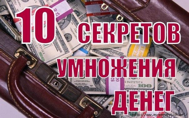 5079267_idXohJzVo0U_10_ (604x377, 199Kb)