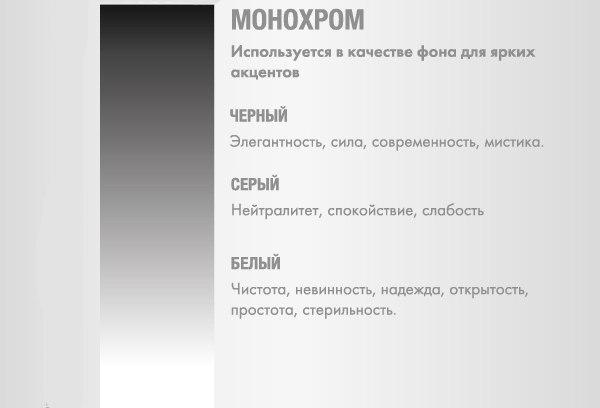 1391015118_www.radionetplus.ru-7 (600x408, 45Kb)