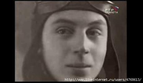 генерал-лейтенант авиации Василий Сталин, сын Р