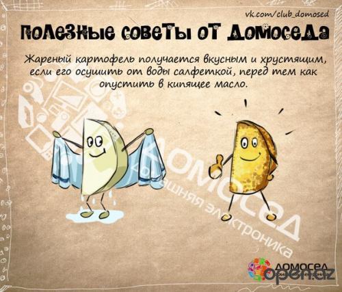 4582585_6 (500x427, 45Kb)