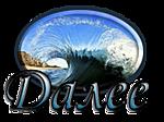4242220_dalee (150x112, 31Kb)