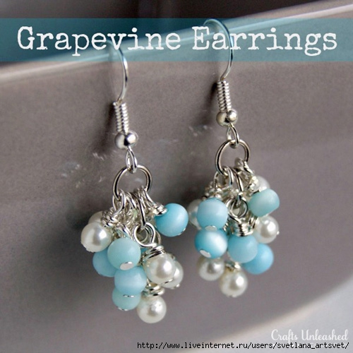 5341674_grapevine_earrings (500x500, 144Kb)