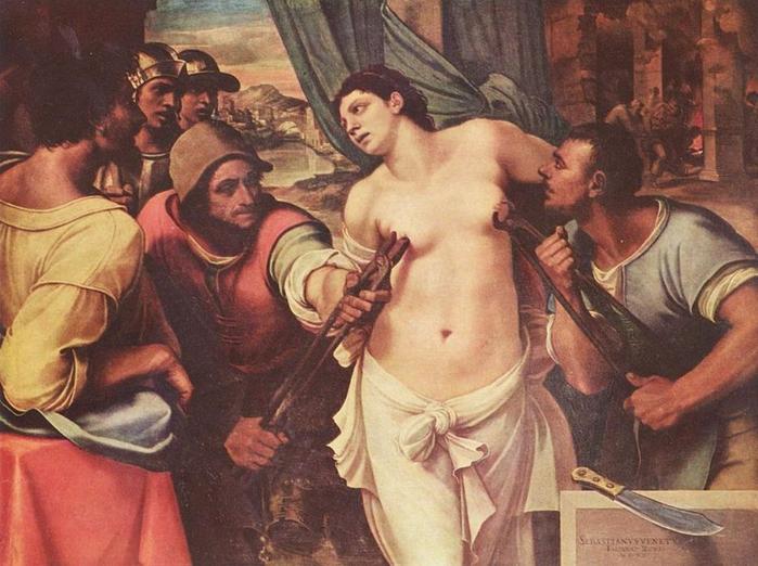 смотреть лишения девственности: