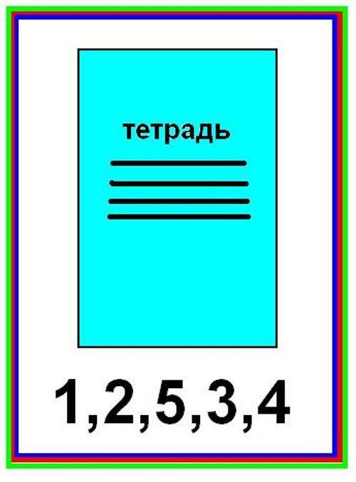 4121583_c706a0 (500x678, 40Kb)