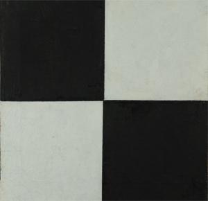 'Чёрный квадрат'