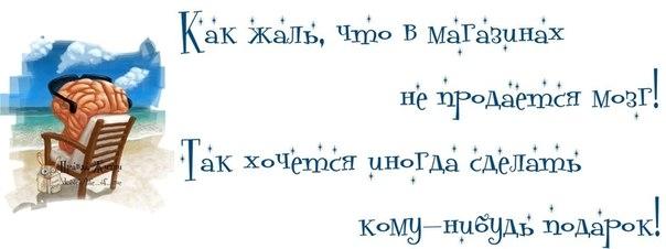 1370884580_frazochki-16 (604x226, 67Kb)