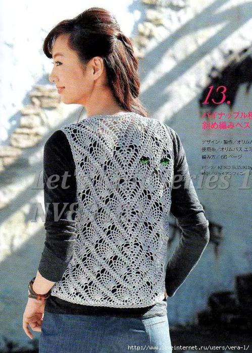 5038720_Lets_knit_series_NV80181_2010_kr_19 (499x700, 370Kb)