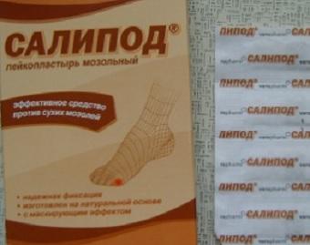 4716146_lecenieborodavokobzormetodov (340x269, 27Kb)