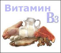 vitamin_b3 (207x180, 7Kb)