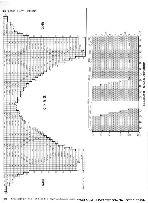79 (509x700, 183Kb)