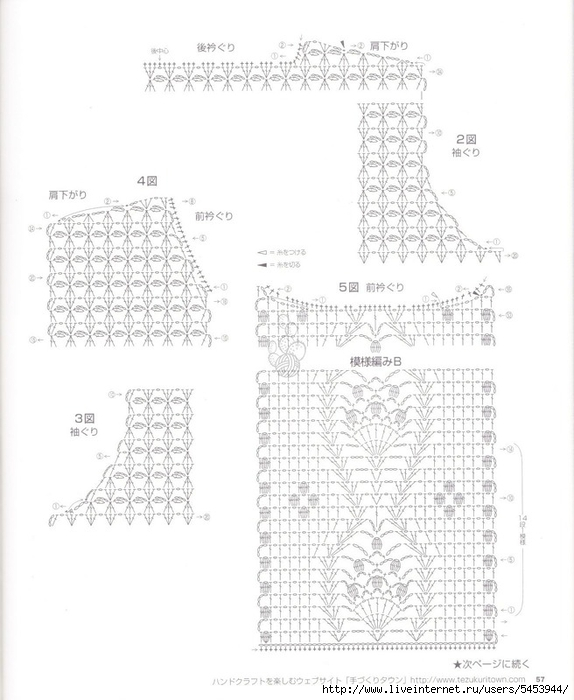 0_4c163_f5675ce1_XL (574x700, 185Kb)