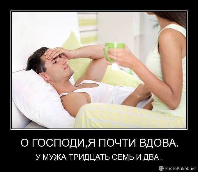 1391615916_getImage_6 (680x589, 52Kb)