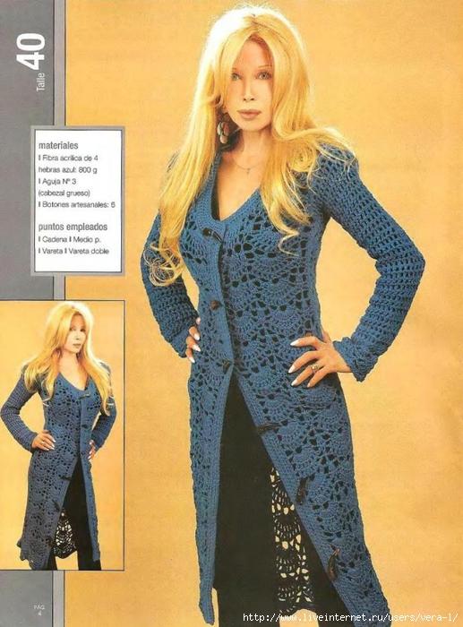 5038720_Moda_Crochet_200902_2 (517x700, 291Kb)