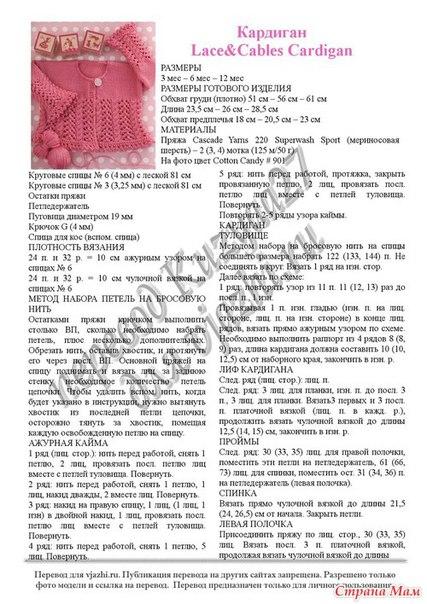 RIAtNdkx9Xs (427x604, 91Kb)