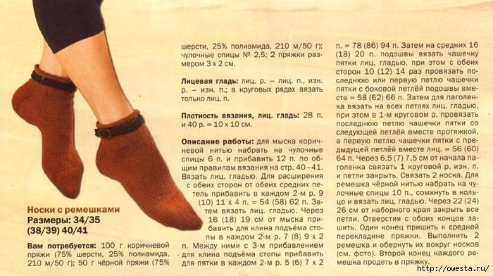 Вязание пяток для носков всех видов 33