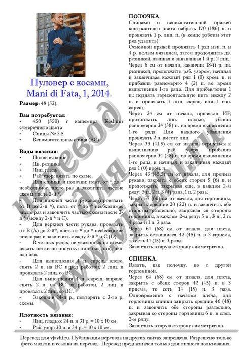 Каталог боров мани pdf скачать