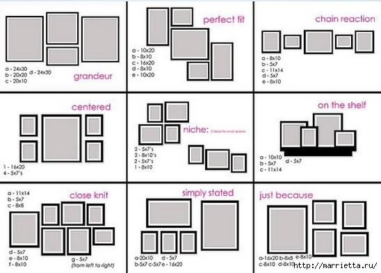 Картины и панно в интерьере (5) (548x393, 103Kb)
