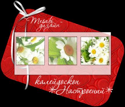 3815384_Bez_imeni8 (430x369, 245Kb)