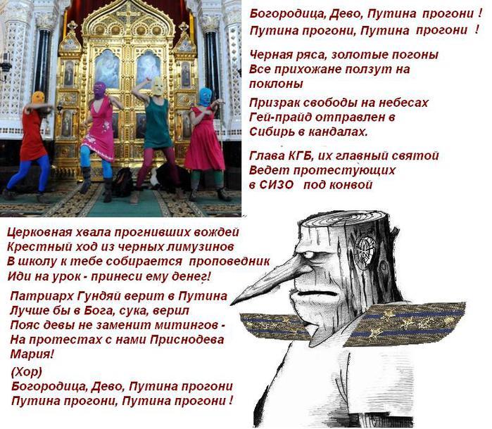 ArticleImages_51254_8586 (700x610, 105Kb)