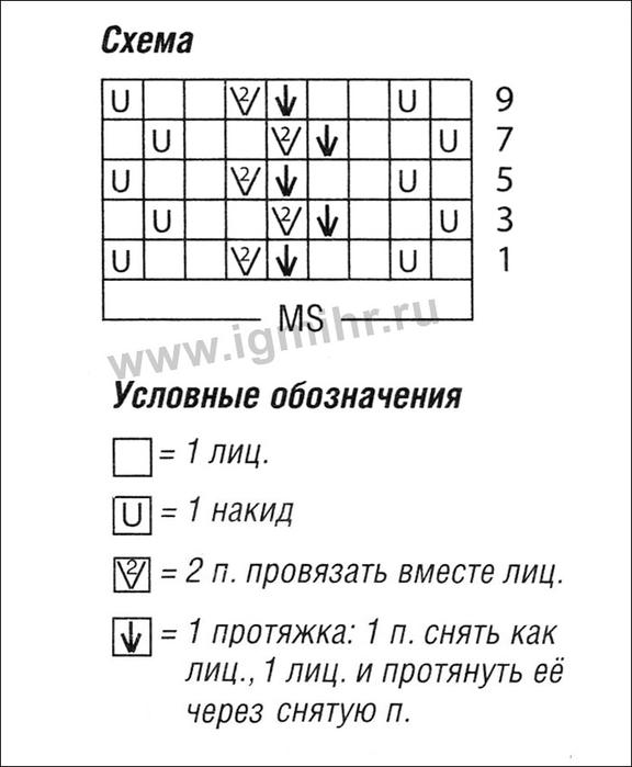 254.2 (576x700, 119Kb)