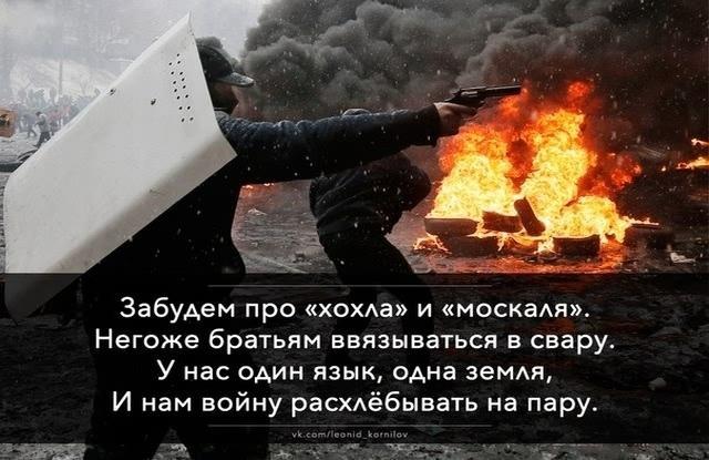 Леонид Корнилов-СЕЧА (640x415, 81Kb)
