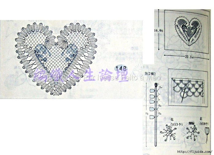 bruges coraзгo (2) (700x506, 221Kb)