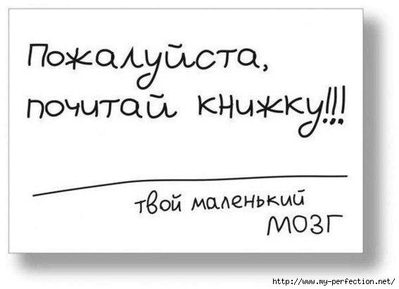 5079267_idXohJzVo0U (567x411, 60Kb)