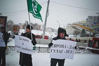 Татары (341x228, 37Kb)