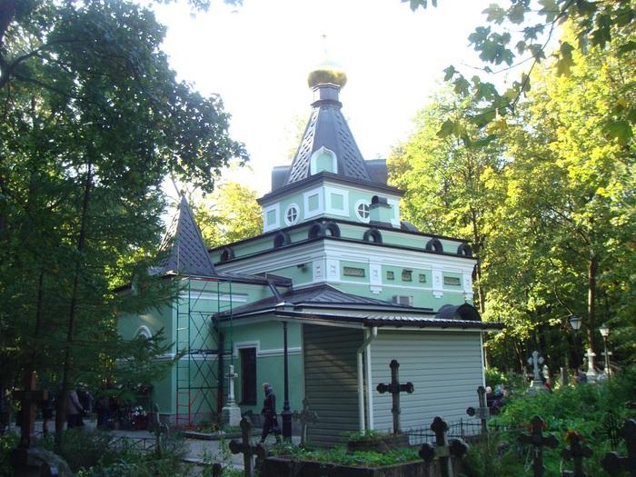 поездка к ксении петербуржской наступления темноты