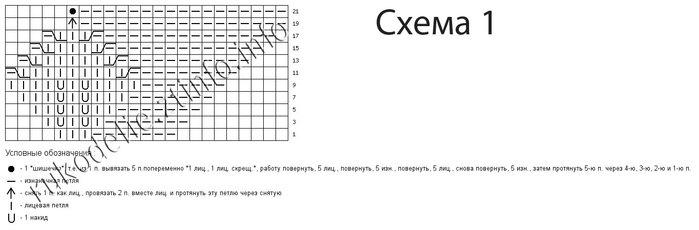 4929741_Shema1 (700x230, 31Kb)