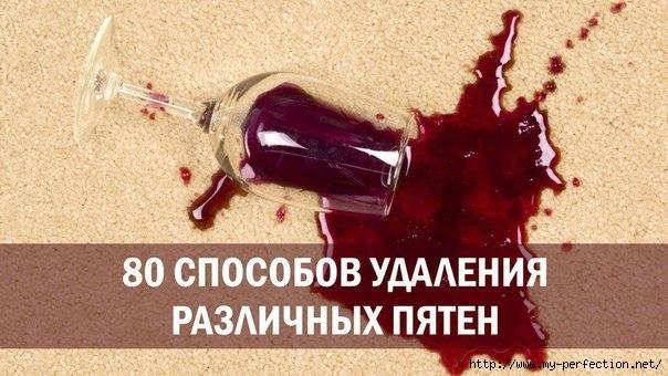 5079267_idXohJzVo0U_10_ (604x340, 140Kb)