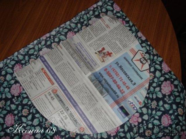Плетение из газет. СУНДУЧОК. Мастер-класс (11) (640x480, 178Kb)