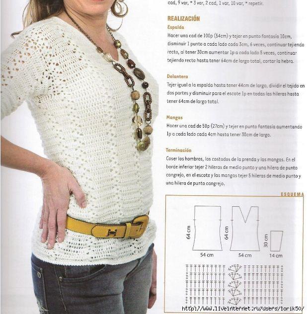 crochetemoda000158 (618x632, 234Kb)