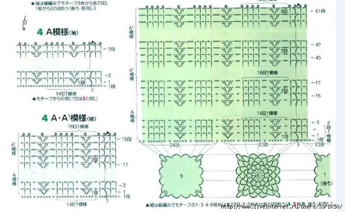 crochetemoda000268 (700x430, 237Kb)